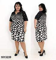 Женское платье c коротким рукавом 62 64р