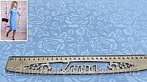 Ткань летняя одёжная голубой жаккард Розы
