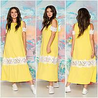 Батальное женское летнее длинное платье с белым кружевом. 4 цвета!