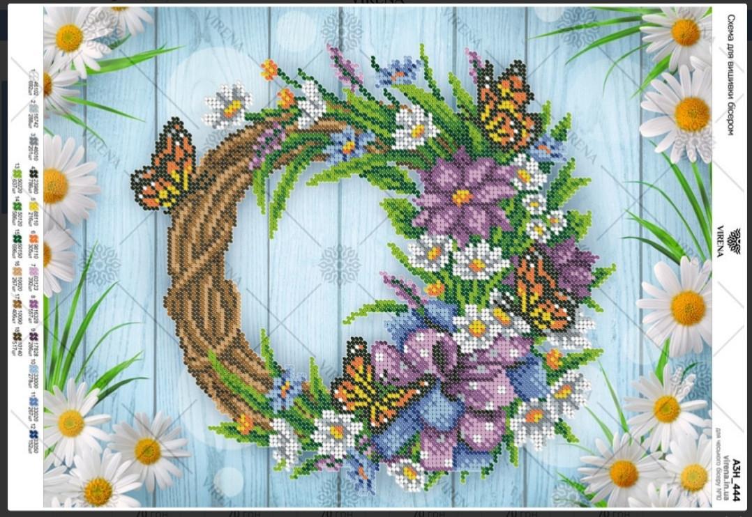 А3Н_444. Схема для вишивки бісером Віночок з квітами .