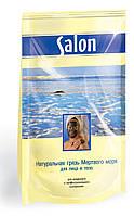 """Salon"""