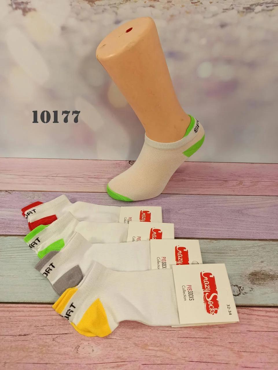 Шкарпетки білі короткі з комбінованої п'ятою дитячі розмір 30-34 Crazy Socks