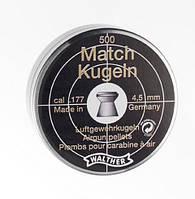 Кульки Walter D. M. 0,52 гр. кал.177, 500шт.