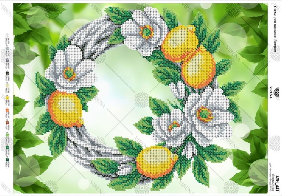 А3Н_441. Схема для вишивки бісером Віночок з лимонами .
