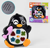 Музыкальная игрушка животное развивающие музыкальные игрушки для малышей UKA-A 0004-4