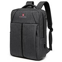 Городской рюкзак Naviforce Holder с отделениями для ноутбука, блокнота, кредитных карточек, 47 см