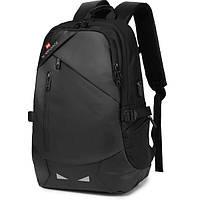 Рюкзак міський Naviforce Business з відділеннями для ноутбука, блокнота, спортивної форми та гаманця, 46 см