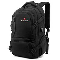 Рюкзак міський Naviforce Base з відділеннями для ноутбука, блокнота, спортивної форми та гаманця, 46 см