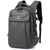 Рюкзак міський Naviforce Grey з відділеннями для ноутбука, блокнота, спортивної форми та гаманця, 46 см