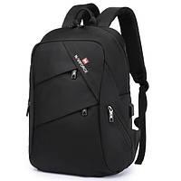 Рюкзак міський Naviforce Liner з відділеннями для ноутбука, блокнота, спортивної форми та гаманця, 46 см