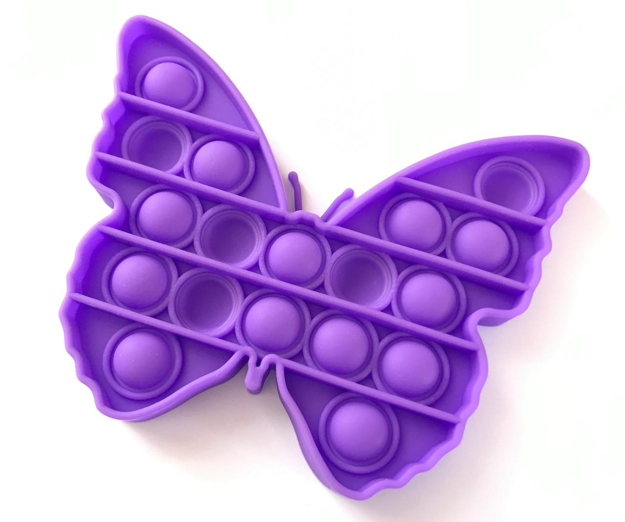 Pop It сенсорная игрушка, пупырка, поп ит антистресс, pop it fidget, попит, фиолетовая бабочка