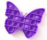 Pop It сенсорная игрушка, пупырка, поп ит антистресс, pop it fidget, попит, фиолетовая бабочка, фото 2