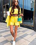 Жіночий костюм - трійка, костюмка класу люкс, р-р 42-44; 44-46 (жовтий), фото 2