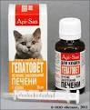 Гепатовет  (25 мл)суспензия для лечения печени у кошек