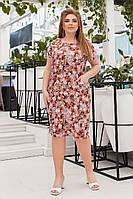 Женское летнее платье большого размера 50 52 54 56