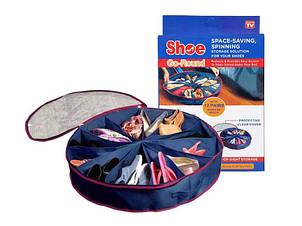 Органайзер для взуття Shoe Go-Round якість бомба