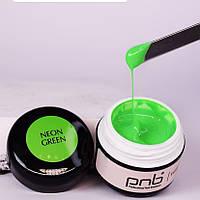 Гель-паутинка  PNB / WEB GEL NEON GREEN, 5 ml