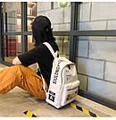 Молодежный рюкзак бежевый с надписями водоотталкивающий., фото 5