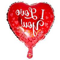 """Надувной шар из фольги сердце """"I love you"""" для гелия\воздуха d=45см"""