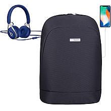 Рюкзак для ноутбука AIRON Bagland Advantage 23 л. 135169 (Черный)