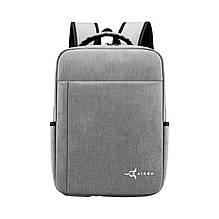 Рюкзак для ноутбуку AIRON Weekend 15 л Grey