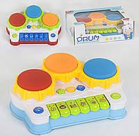Музыкальная установка NO 6603 2 цвета, свет, звук, в коробке. Барабан, пианино детское.