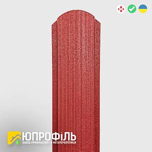 Паркан металевий RAL 3011 червоний 0.45 Матовий односторонній, фото 2