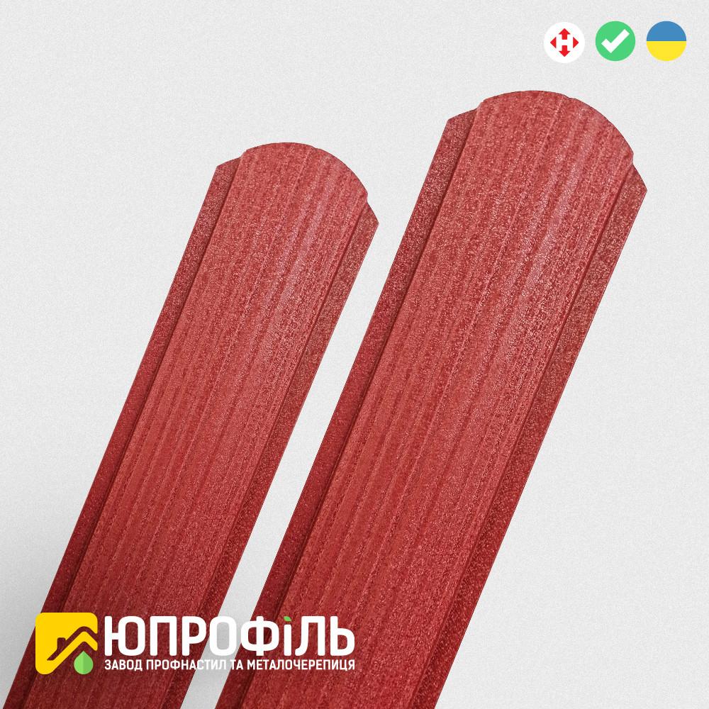 Паркан металевий RAL 3011 червоний 0.45 Матовий односторонній