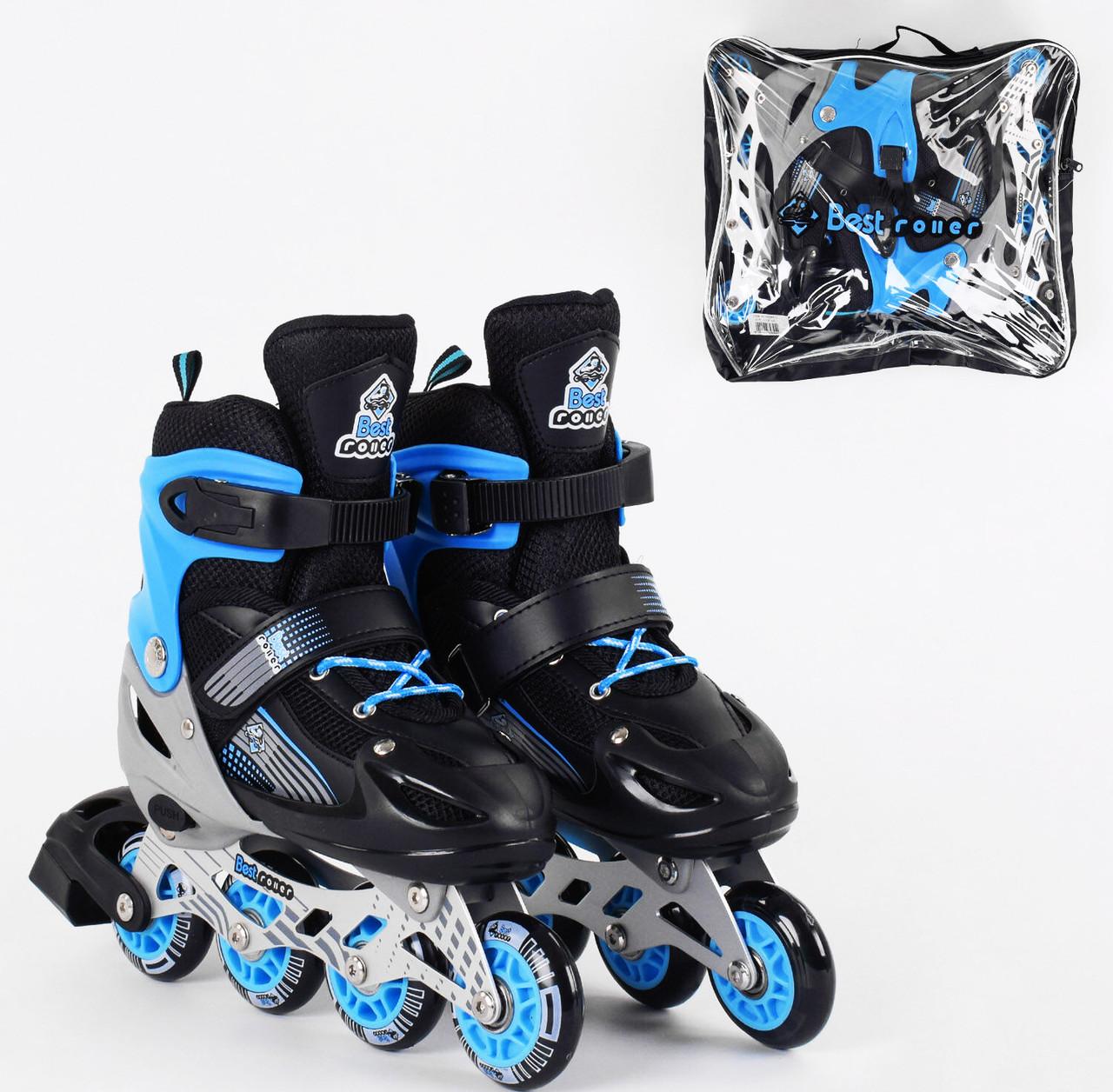 Детские Ролики Best Roller синий цвет размер 29-33