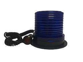 Проблисковий сигнальний маячок синій LED .ковпак .Проблисковий маячок на дах авто 24-12V