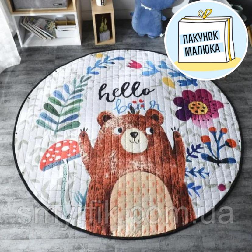 """Безкоштовна доставка! Ігровий килим-мішок """"Ведмедик"""""""