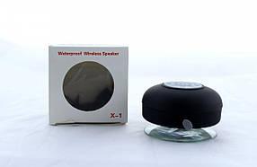 Моб.Колонка SPS X1 водонепроницаемая для душа ванной