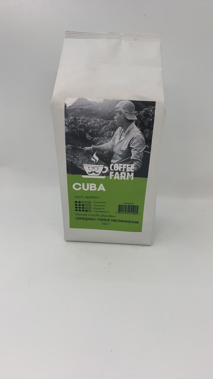 "Кава мелена ""Куба"" 250г 100% Арабика ТМ Coffee Farm"