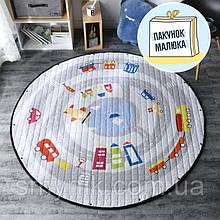 """Безкоштовна доставка! Ігровий килим-мішок """"Машинки"""""""