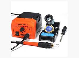 Профессиональная станция для выжигания 25W 250-750°C YIHUA 939-II + 20 насадок