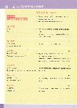 Учебник по китайскому языку Постижение китайского языка Жизнь в Китае Начальный уровень, фото 2