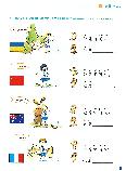 Весела китайська мова 2 Робочий зошит з китайської мови для дітей Кольоровий, фото 7