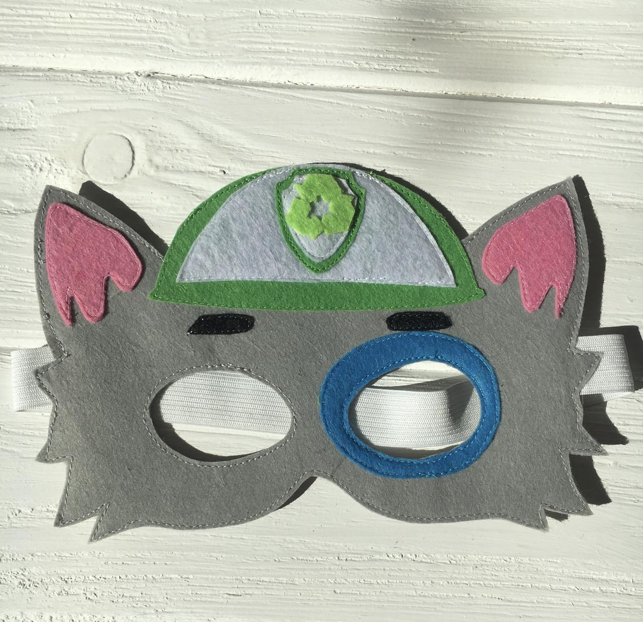 """Детская маска """"Paw Patrol"""" Щенячий патруль (Рокки) многоразовая"""