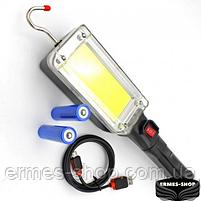 Світлодіодний ліхтар WORKLIGHT BL-ZJ-8859-B-COB, фото 2