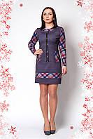 Изысканное деловое женское платье