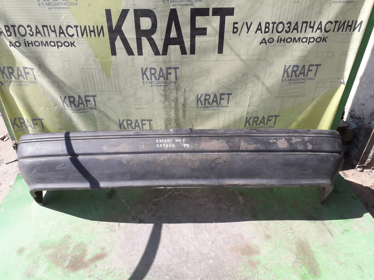 Бо бампер задній для Ford Escort MK 5 1990-1992 p. Хетчбек