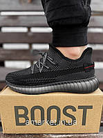 Кросівки ADIDAS YEEZY BOOST 350 V2 чоловічі жіночі ізі буст ізікі, фото 1