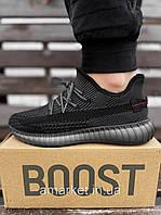 Кроссовки Adidas Yeezy Boost 350 v2 обувь ботинки кеды брендовая реплика копия