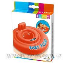 Дитячий надувний круг плотик Intex 56588 Baby Float (76 см) Інтекс, фото 2