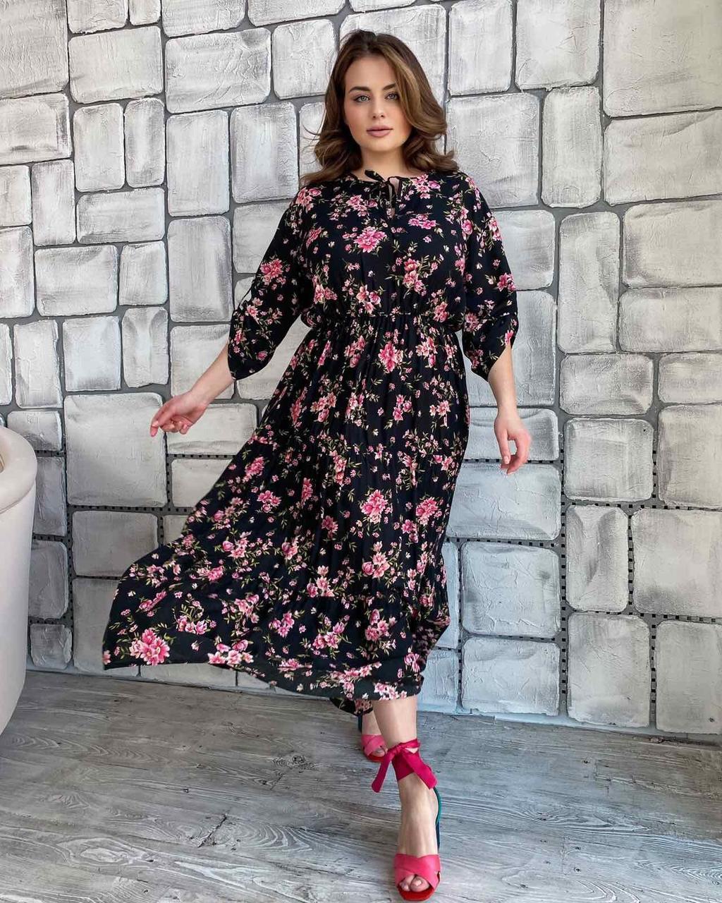 Платье женское, цвет: Черный, размер: 50-52, 54-56, 58-60, 62-64