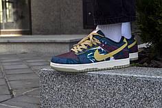 Мужские кроссовки Nike Dunk Low SP Multi Color Найк Данк Лоу СП Мульти Колор  Реплика
