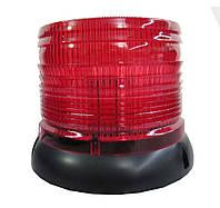 Проблесковый сигнальный маячок красный  LED .колпак  .Проблесковый маячок на крышу авто -12V, фото 1