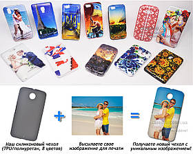 Печать на чехле для Motorola Nexus 6 XT1103 (Cиликон/TPU)