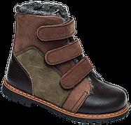 Зимние ортопедические детские ботинки 06-756 р-р.31-36