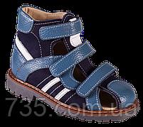 Ортопедические сандалии для детей 06-147 р. 21-30
